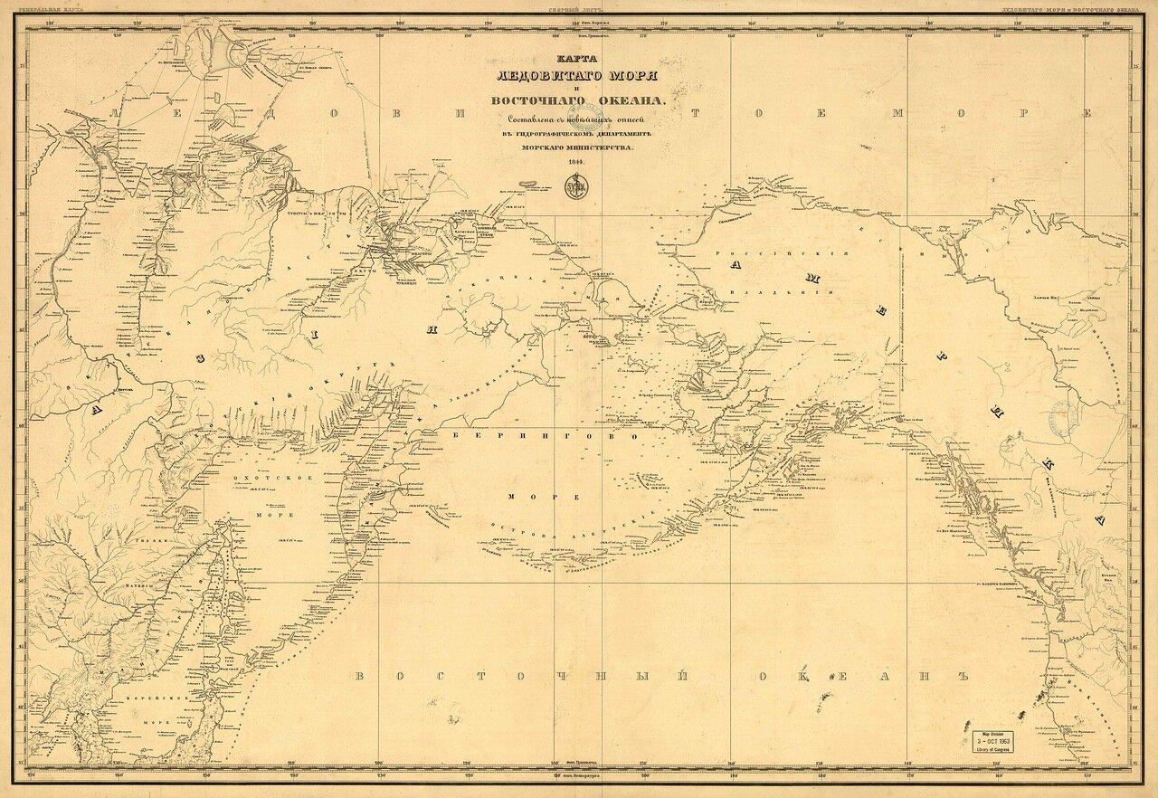 1844. Карта Ледовитого моря Восточного океана
