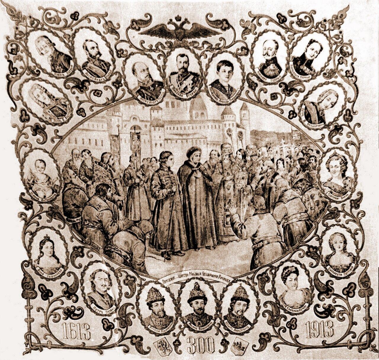 Платок из павильона «Товарищество Большой Костромской льняной мануфактуры»