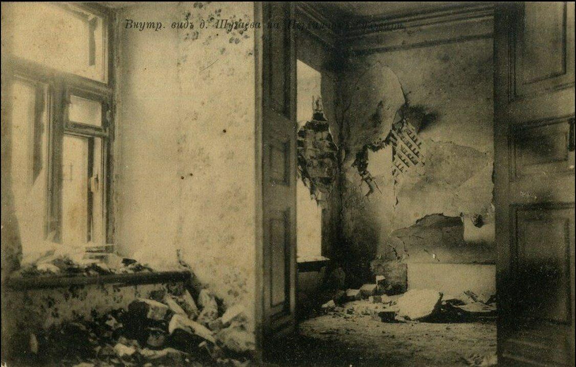 Последствия восстания в Москве.  Внутренний вид дома Шугаевых на Неглинном проезде