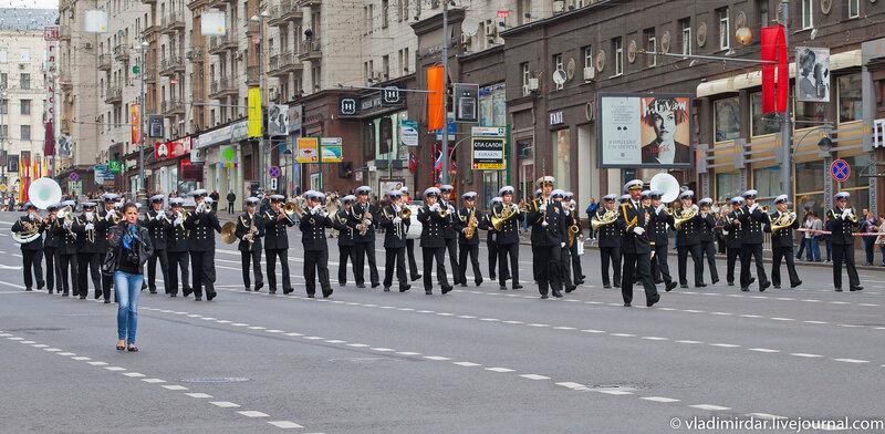Российский оркестр