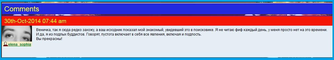 Георгиевская, Наци, Антисемитизм,