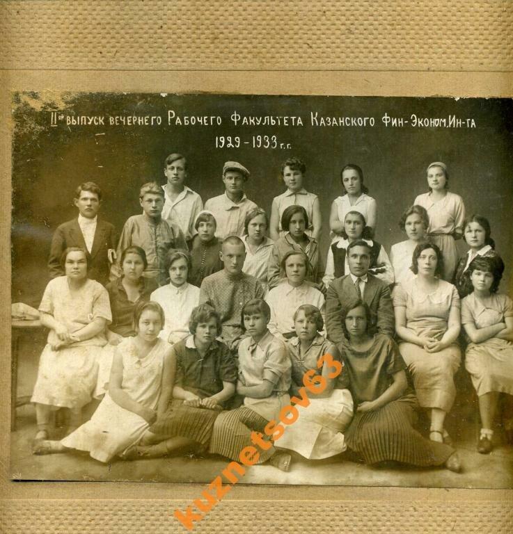 1933 1а.jpg