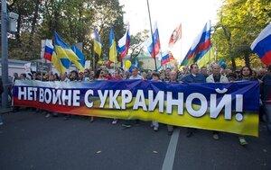 В России были проведены Марши мира