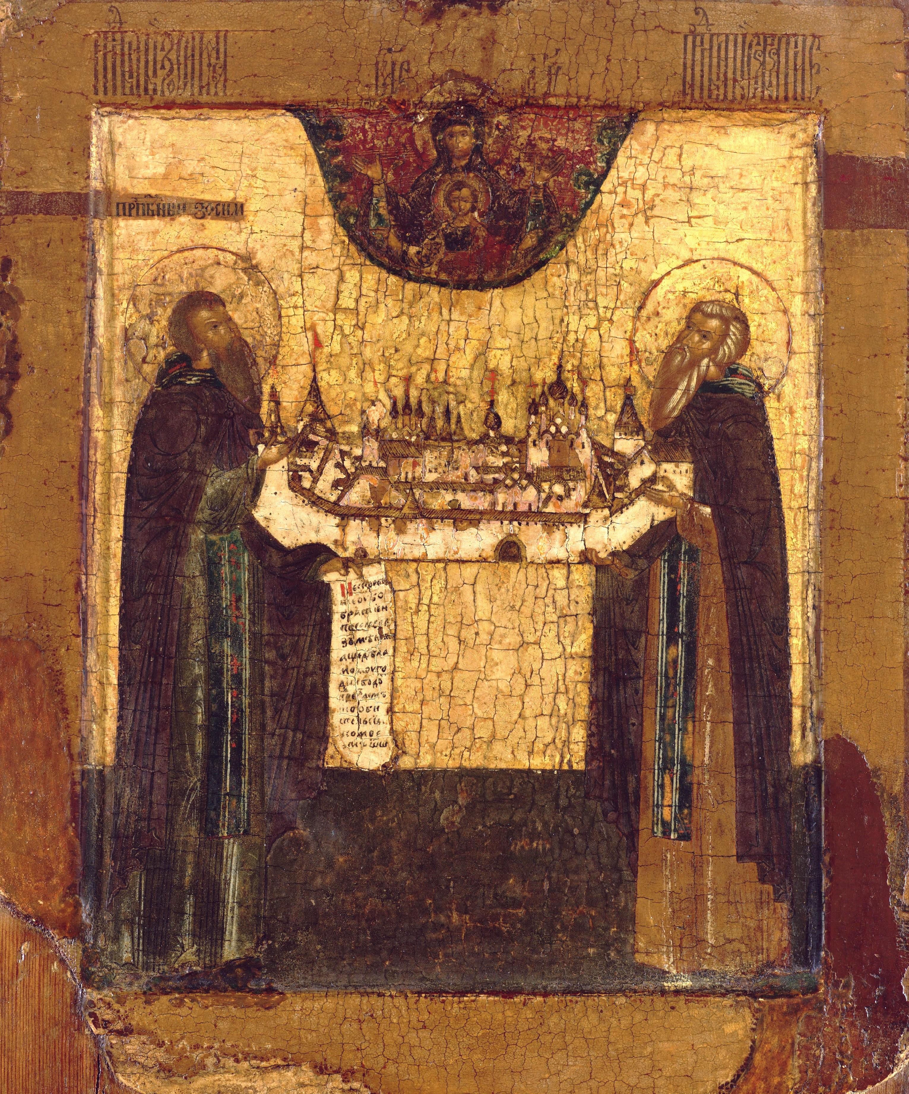 Святые Преподобные Зосима и Савватий Соловецкие. Икона. Россия, около 1675 года.