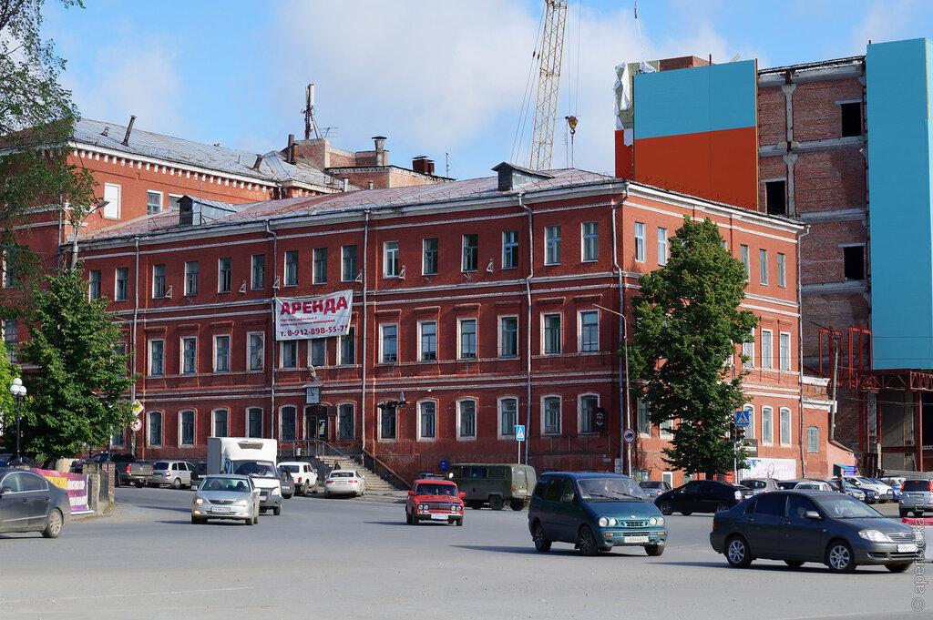 Златоуст. Городская площадь