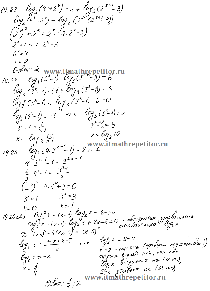 ткачук математика абитуриенту решебник
