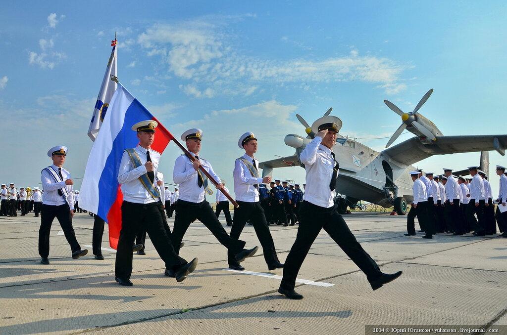 Сегодня - День морской авиации Черноморского флота