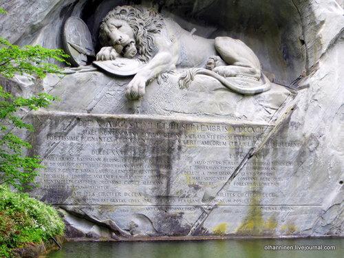 Надпись внизу памятника Умирающий лев