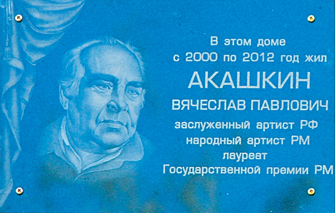 http://izvmor.ru/news/view/22460