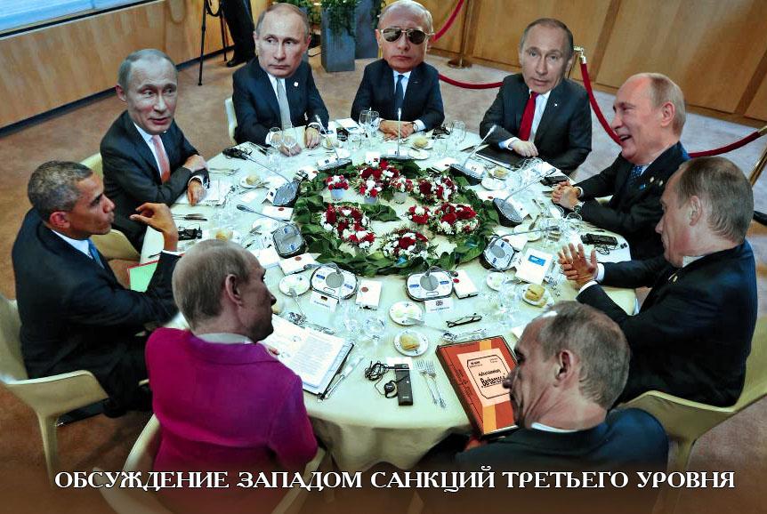 Меркель с Путиным поговорят об Украине в Бразилии - Цензор.НЕТ 6727