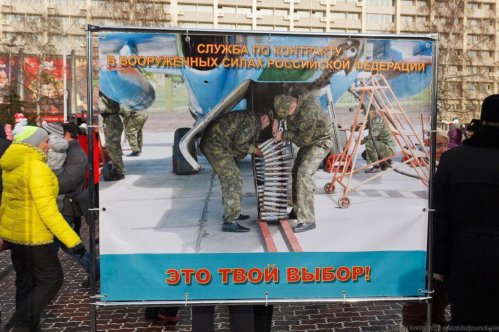 """""""Соколы России""""! Впервые в Красноярске и впервые на новейших Су-30СМ в полном составе!"""