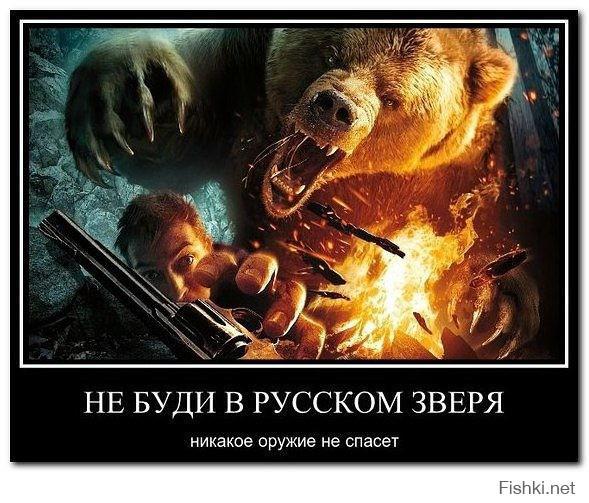 07 Медведь.jpg