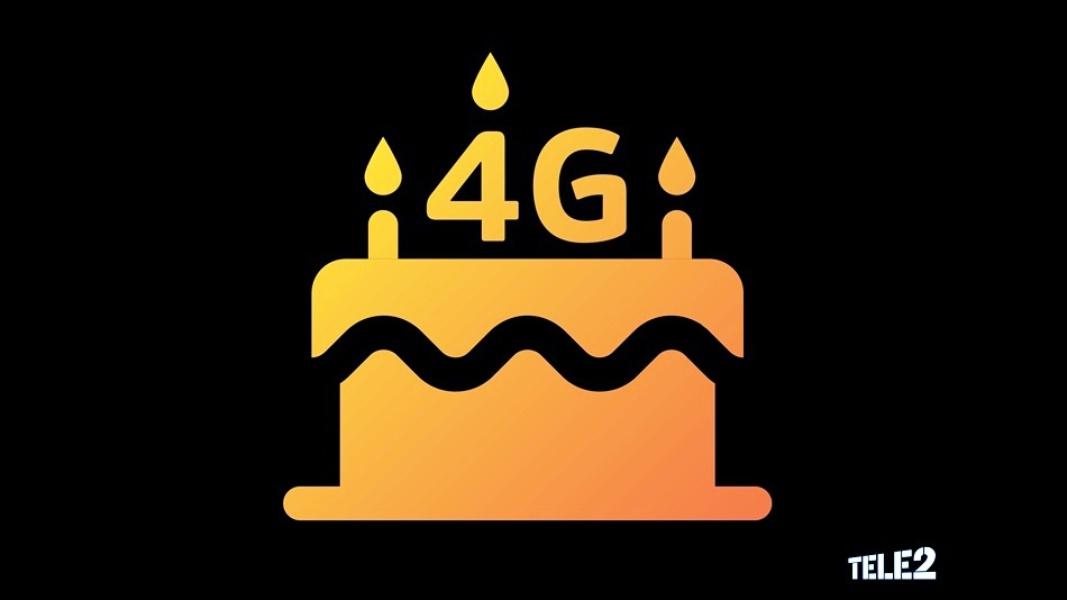 Tele2 запустил сеть 4G в Санкт-Петербурге