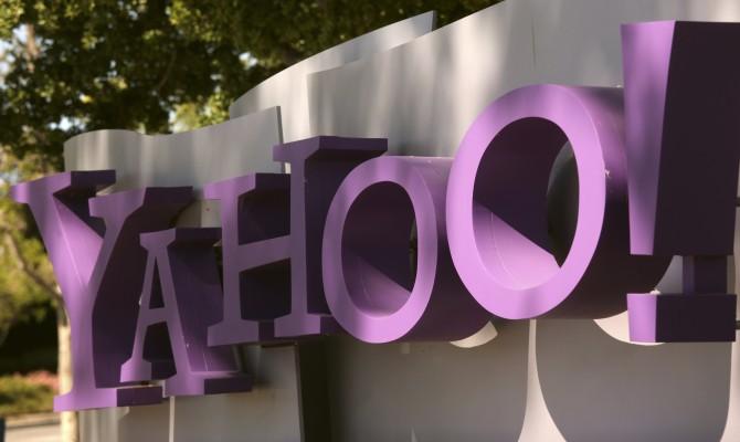 Прибыль Yahoo! сократилась в I квартале в 15 раз