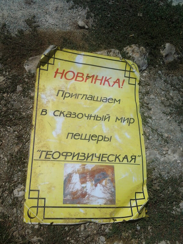 http://img-fotki.yandex.ru/get/6746/23695386.24/0_13b561_9340cb8a_XL.jpg