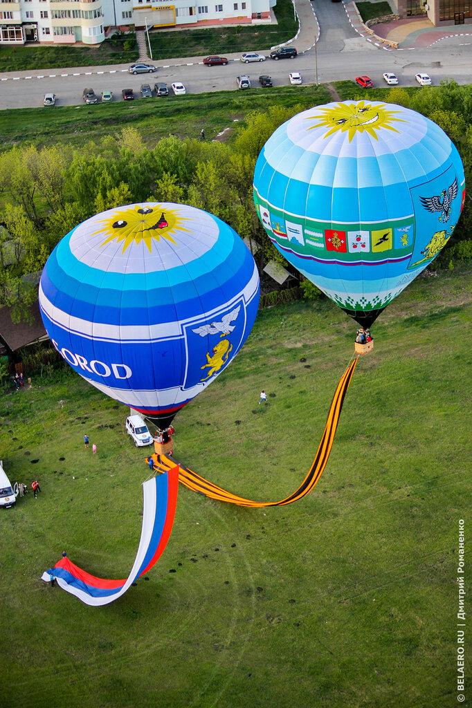 Белгород, Белгородский район, воздушный шар, триколор, аэростат, георгиевская лента, небо, авиа, аэро, 9 мая, день победы