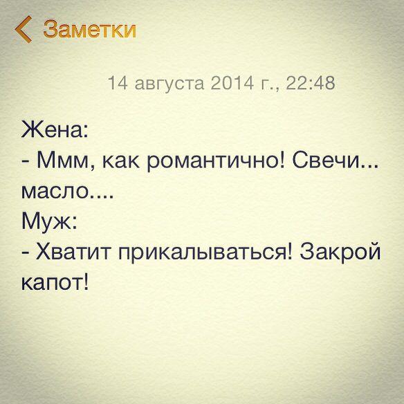 http://img-fotki.yandex.ru/get/6746/257765706.1/0_117dad_eb9337c2_orig