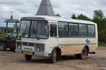 Северный ПАЗ-3205