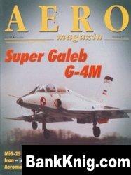 Журнал Aero Magazin №38