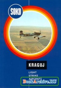 Книга SOKO Kraguj Light Strike Aircraft