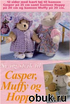 Журнал Casper, Muffy og Hoppy