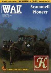 Книга Книга Scammel Pioneer SV/2S - WAK 2013-02