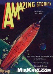 Журнал Amazing Stories (October, 1931)