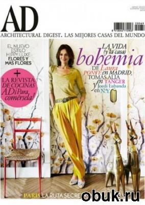 Книга AD Architectural Digest - Mayo 2012 (Espana)