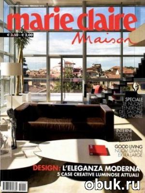 Книга Marie Claire Maison - Maggio 2012 (Italia)