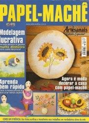 Журнал Papel-Mache Ano.3 No.28