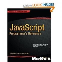 Книга JavaScript Programmer's Reference