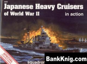 Squadron-Signal Warships In Action 4026 - Japanese Heavy Cruisers of WW2 rar 12,7Мб