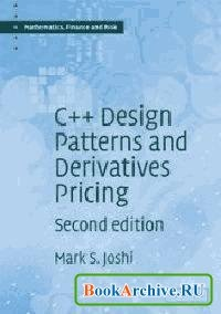 Книга C++ Design Patterns and Derivatives Pricing.