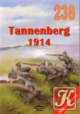 Книга Tannenberg 1914 (Militaria 238)