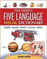 Книга Five Language Visual Dictionary - 5-язычный визуальный словарь
