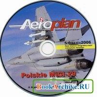Aeroplan  № 5/6 (62, 63) 2006 - Польские МиГ-29.