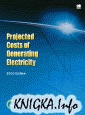Книга Projected Costs of Generating Electricity 2010