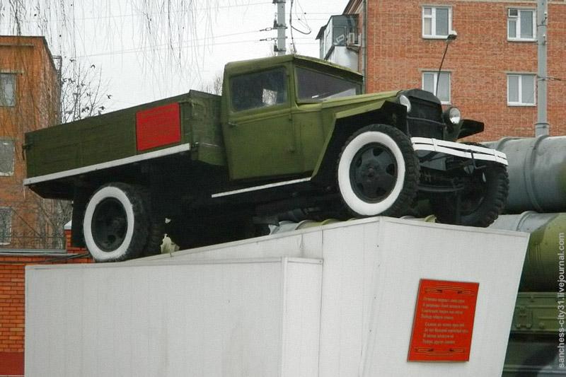 Автомобиль-памятник ГАЗ-АА в Белгороде, 2013