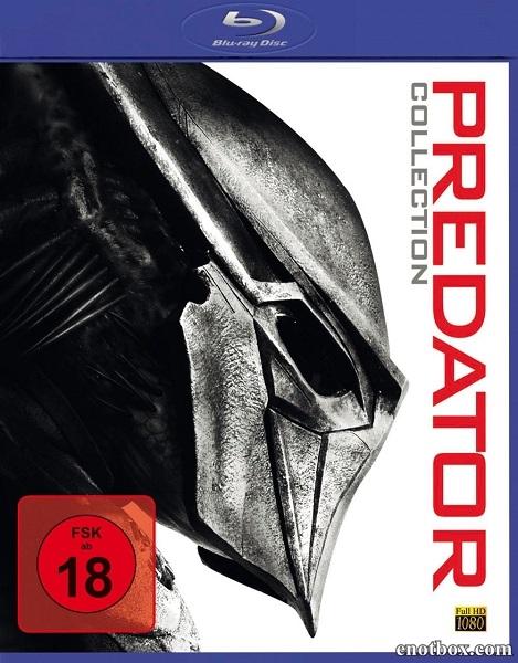 Хищник. Трилогия / Predator. Trilogy / 1987-2010 / ДБ, ПМ, ПД, АП, СТ / BDRip (1080p) + HDRip