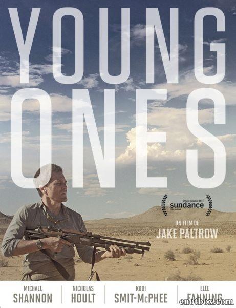 Молодежь / Young Ones (2014/WEB-DL/WEB-DLRip)