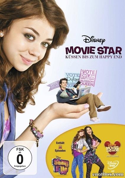 Прекрасный «принц» / Geek Charming (2011/DVDRip)