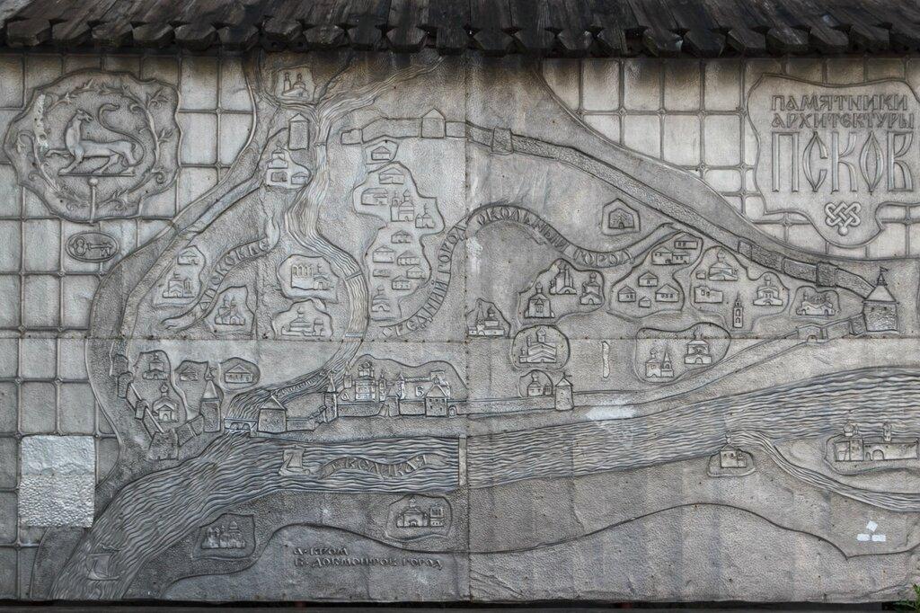 План Крома и Довмонтова города, Псков
