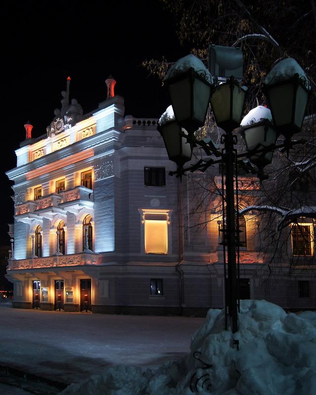 Город Екатеринбург