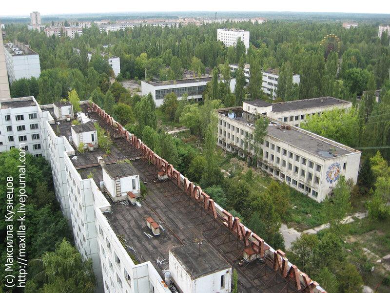 Под крышами Припяти