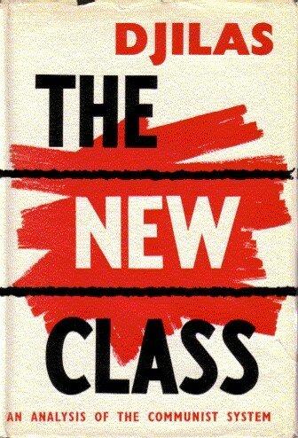 Джилас Милован. Новый класс