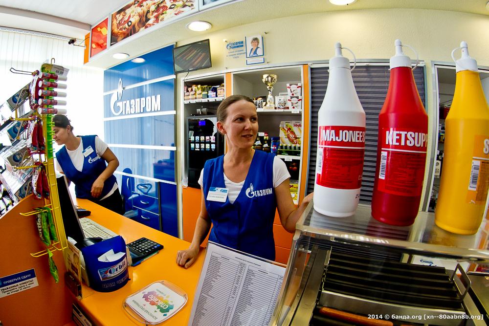 Заправка Газпрома / Ул. Саши Филипова, д.106