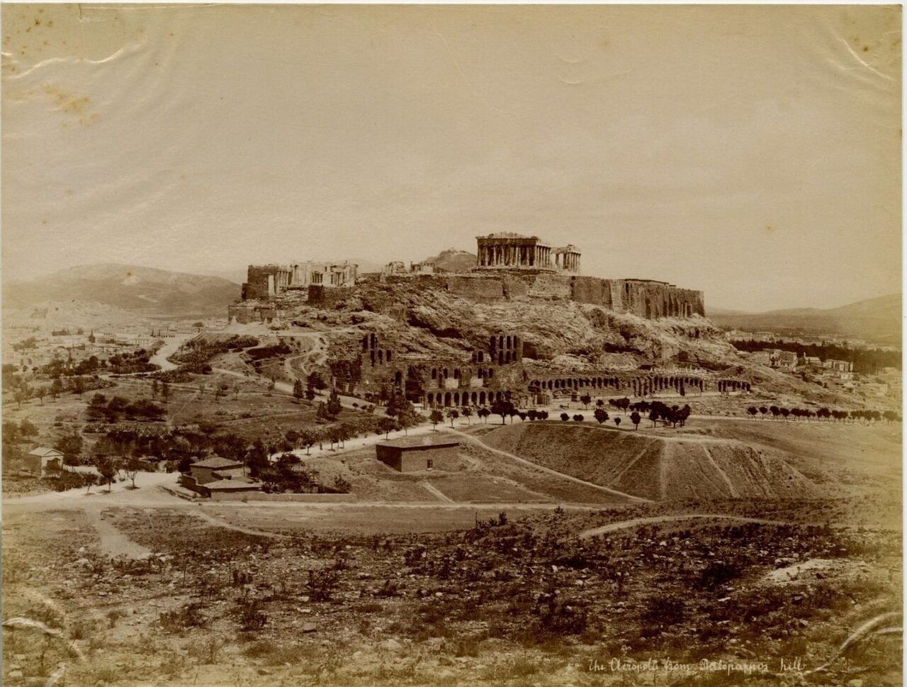 1890. Акрополь
