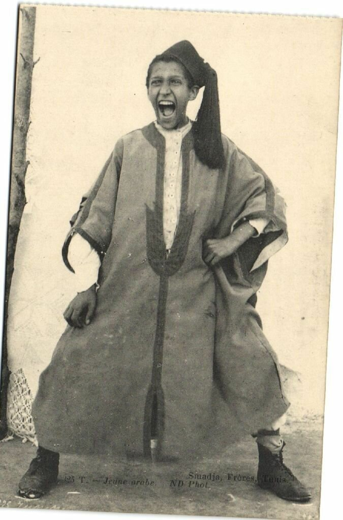 Молодой араб