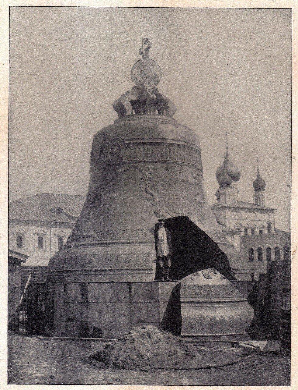 695. Кремль. Царь Колокол. 1891
