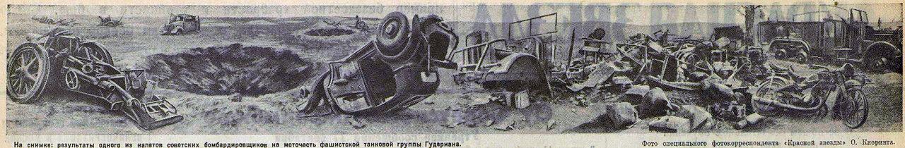 немецкие танки, немецкие танки второй мировой, танки ВОВ, Гудериан